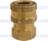 "1/4"" FPT Coupler/ QC Socket"