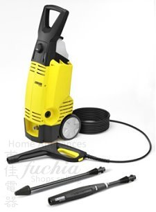 Karcher K5.93 Pressure washer parts