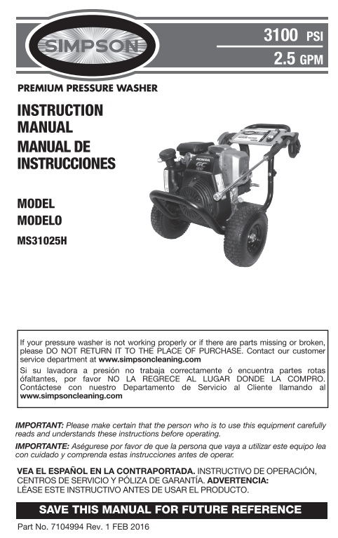 Ms31025ht Owners Manual