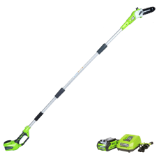 GREENWORKS 40V 2.0AH CORDLESS POLE SAW W/ CARRYING BAG (SKU: 20672)