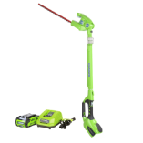 GREENWORKS 40V 2.0AH EXTENDED REACH HEDGE TRIMMER (SKU: 22272)