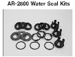 Seal Kit (SKU: PM247840SV)