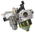 Carburetor (SKU: 520-718)