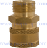 Coupler Adapter (SKU: 95518GS)
