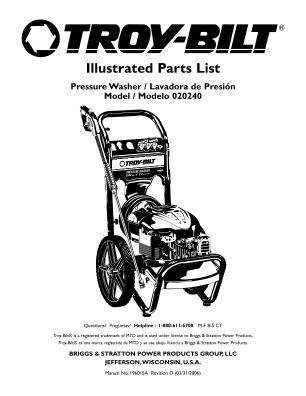 Troy-Bilt Pressure Washer Parts and Accessories